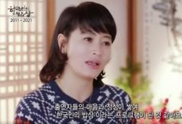 """김혜수 나이, 공개 열애 결별 이유 """"결혼 환상 없다"""""""