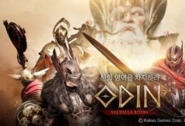 어차피 게임대상은 오딘?…'미르4' 글로벌 흥행에 트로피 안갯속