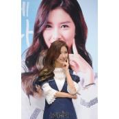 [포토] 도전에 반하다, 김소은