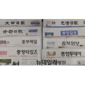 [충청브리핑] 아파트 청약률 '뚝뚝'…미분양 속출