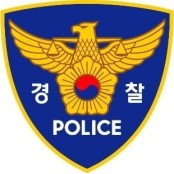 청주서 성매매알선 조직폭력배 등 46명 '검거'