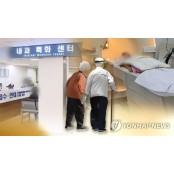 중앙보훈병원 내 요양병원서 석션 '무면허 의료행위'… 간병인이 석션