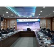 군위군, 2022년도 국도비 투자예산 확보 보고회 개최