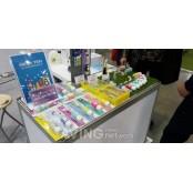 [2019 G-FAIR KOREA] 성신여대성인용품 미리어드, 360도 브러쉬를 성신여대성인용품 장착한 음파 진동 성신여대성인용품 칫솔 소개