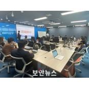 인섹시큐리티, 불법 동영상 성인동영상 탐지 솔루션 'iVDS' 성인동영상 출시