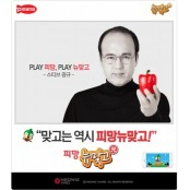 피망 뉴맞고, 홍보모델 인기 배우 모바일피망맞고 김광규 발탁