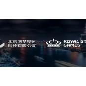 로얄스타게임즈-창몽공간, 게임 개발 MOU 체결