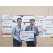 한국마사회 수원지사, 함께걸음직업재활센터에 수원한국마사회 기부금 전달