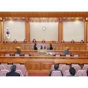 장기요양 장애인 활보 제한 헌재 '공방'
