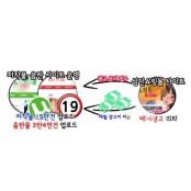 토렌트 활용해 최신영화, 성인토렌트 드라마 속 성인사이트 성인토렌트 광고