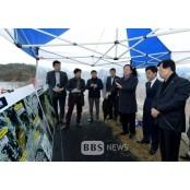 렛츠런파크 영천 경마공원 가속도...1단계 사업 9월19일경마결과 우선 추진