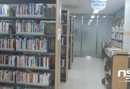 경북교육청, '두근두근 책 속으로' 독서이벤트