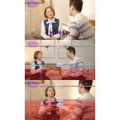 """'연예가중계' 박나래 """"내 카마수트라 19금 개그 원천은 카마수트라 카마수트라"""""""