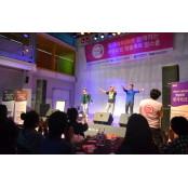 매일유업 앱솔루트, 핑크라이트와 함께하는 맘스쿨 핑크젖꼭지 개최