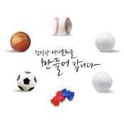 야구 스페셜 57회차, 야구토토승무패 넥센·SK·NC 승리 예측 야구토토승무패