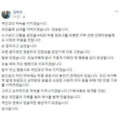 """김비오, 정봉주 결백에 배팅내역 1억원 배팅한 결과는?… 배팅내역 """"죄송합니다"""""""