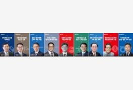 [ESG경영] 임영진·이