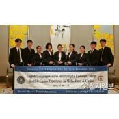 서울호서전문학교 호텔관광카지노과정, 필리핀 마이다스호텔카지노 해외연수 진행