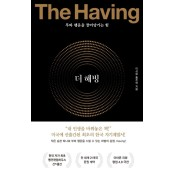 『더 해빙』 『애쓰지 않고 편안하게』 인기... 6월 세계부자순위 1주 종합베스트셀러 순위