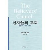 [2015년 기독 출판계 딸북스 결산 ②] 다독가들의 딸북스 추천도서