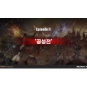 """에오스 레드 서비스 레드플레이 200일... 모바일 MMORPG 레드플레이 대전에서 """"선방"""""""