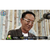 '마이 리틀 텔레비전' 토토온티비 김영만, 현실이 힘든 토토온티비 꼬딱지들의 피안
