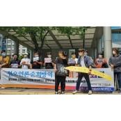 국민일보 안팎서 '성소수자 성기능개선 혐오 보도' 규탄 성기능개선 3주째