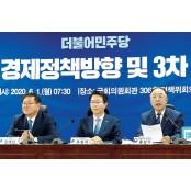 """""""농촌 인터넷망 확충"""" 당정, 3차 추경 논의 인터넷경정"""