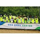 서울농협, 그랜드코리아레저(GLK)와 연천서 그랜드코리아레저 농가 일손 도와 그랜드코리아레저