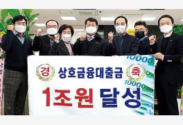 [탐방 선도농협] 청주