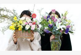 [일상 속의 꽃] 봄향기