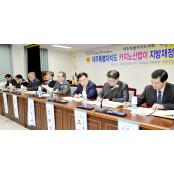 """""""카지노 지방세 기여도, 경마의 12.3% 불과"""""""
