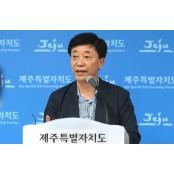 원희룡에 독설 사업자, 자본검증에 지분 넘겨