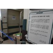 바른의료硏, 이대목동병원 사법부 현명한 결정 기대