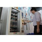 [NNA] 홍콩에 빵 신야마토 자판기 설치한 日 신야마토 제빵업체