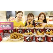 롯데마트, 오늘부터 '통큰 치킨' 1주일간 황금알농법 5000원