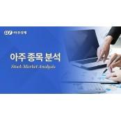 """""""미투젠, 올해 순이익 350억원 기대"""" 더블업카지노 [신영증권]"""