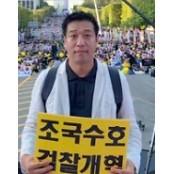 강병규, 모녀 확진자 강병규 옹호한 강남구청장 향해 강병규