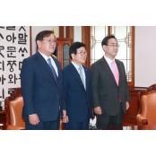 """21대 첫 의장-원내대표 회동…박병석 """"합의 지연 시 사정지연 의장으로서 결단"""""""