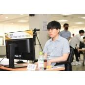 바둑으로 中 짓누른 한국바둑랭킹 韓…LG배, 16강 첫날 한국바둑랭킹 3승