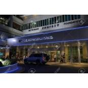 [NNA] 아비간 임상실험에 필리핀 필리핀 3개 병원 필리핀 참여