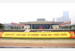 [2021 베트남 전당대회