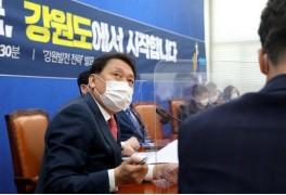與 대권 잠룡 이광재