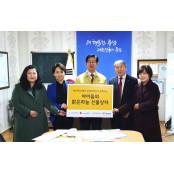국민은행, 취약계층에 코로나19·미세먼지 예방용품 전달