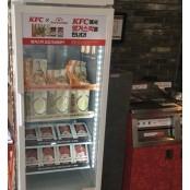 (단독)치킨 대명사 KFC 앵거스 갈비탕·스테이크도 판다…가정간편식 도전장 앵거스