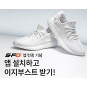 아이템베이, 한정판 운동화 발매 정보 앱