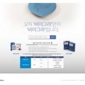 한국화이자, 비아그라 정품 확인 웹사이트 필름형비아그라 개설