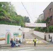 식약처 '어린이용 화장품' 유형 신설 성신여대성인용품 검토