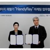 크레소티-라메디텍, 레이저 채혈기 약국유통 업무협약 레이저채혈기 체결