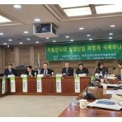 증가되는 저출산률…원인 중 남성불임검사 남성 불임 '절반' 남성불임검사 차지